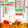 Italy food — Stock Photo