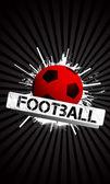 Fotboll — Stockfoto