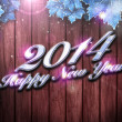 2014 happy new year background — Stock Photo #35028241