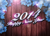 2014 happy new year background — Stock Photo