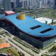 Shenzhen - Civic Center — Stock Photo