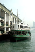 Old style ferry — Stock Photo