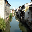 Stock Photo: Shaoxing - Chinese water town