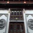 Traditional Chinese architecture — Lizenzfreies Foto