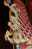 Wooden dragon - China — Stock Photo