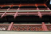 Traditional Chinese architecture closup — Stock Photo
