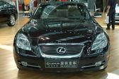 Modern bil - kinesiska bilutställning — Stockfoto
