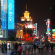 Shanghai - Nanjing Road by night - ストック写真