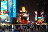 Shanghai - Nanjing Road by night — Stock Photo