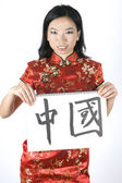 Chinese girl holding paper — Stockfoto