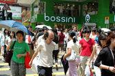 Hongkong - passerby on street — Stock Photo