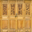 Chinese door in old style — Stock Photo #21947163