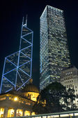 Hongkong - skyscrapers by night — Stock Photo