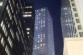 Hongkong - buildings by night — Stock Photo