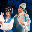 Chinese Opera - happy marriage couple — Stock Photo
