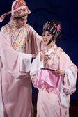 Китайская опера - брак пара — Стоковое фото