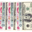 Different banknotes - money in one row — Stock Photo