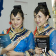 Chinese Culture Fair - traditional costume — Stock Photo