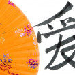 Chinese characters and fan — Stock Photo #23935773