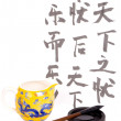 Chinese characters and tea mug - ストック写真