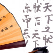 Chinese characters - poem and fan — Stock Photo