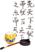 Chinese characters and tea mug — Stok fotoğraf