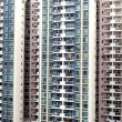 Housing in Chinese city - Stock Photo