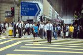 Hong Kong street — Stock Photo
