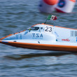 Powerboat Championship in China — Stock Photo #26376231