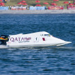 Powerboat Championship in China — Stock Photo #26376573