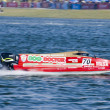 Powerboat Championship in China — Stock Photo #26376893