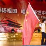 Постер, плакат: China Indpendence Anniversary