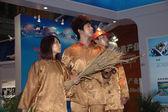 Cultural Fair China — Stock Photo