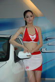 Car Show in China 2010 — Stock Photo