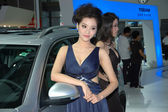 Car Show in China 2010 — Foto Stock