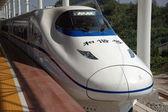 Train moderne en chine — Photo