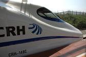 Fast train in China — Photo