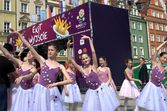 Ballet dancers at Euro 2012 fanzone — Stock Photo