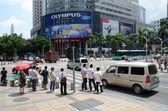 Shenzhen city center — Stock Photo