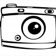Vector vintage film photo camera isolated on white background — Векторная иллюстрация