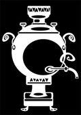 Samovar illustration sur fond noir — Photo