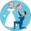 Royalty-Free Stock Vector Image: Allergic bride