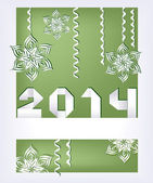 New year's composition — Stock Vector