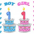 First Birthday Cake for Boy and Girl — Stock Vector #41154169