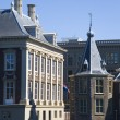 Government buildings with the office of Dutch Prime Minister in The Hague — Stock Photo