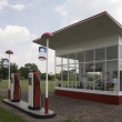 Traditional gasstation designed by the famous Dutch architect Willem Dudok - Стоковая фотография