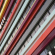 The colorful fasade of a building of the Hogeschool of Utrecht — Foto de Stock