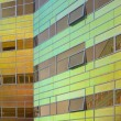 Glass wall of an office building, Almere, Holland - Stock Photo