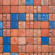 Stacked shipping containers - Stock Photo