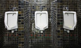 Antique urinal in Bank Mandiri, Jakarta, Indonesia — Foto Stock